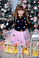 Фатиновая юбка, разноцветные бубончики из плюша