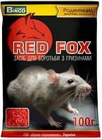 Зерно против грызунов Ред Фокс (100г)