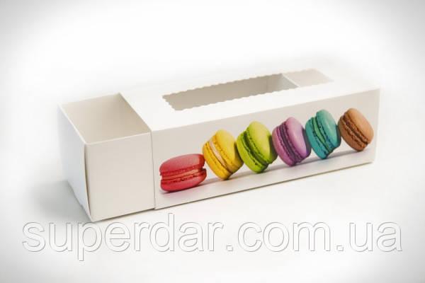 Коробка для macarons, печенья, конфет и изделий Hand Made, 141х59х49, рисунок