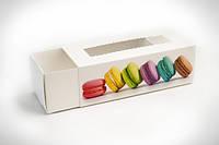 Коробка для macarons, печенья, конфет и изделий Hand Made, 141х59х49, рисунок, фото 1