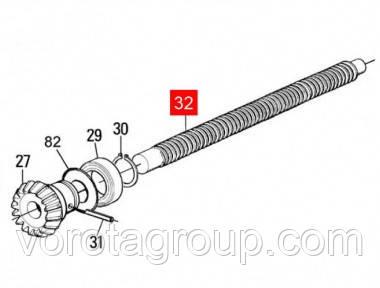 Вал червячный 20x20 5P L=456,5 MB4024, TO4005, 4006, 4024 (PMDVR6.4611)