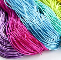 Шнуры атласные разноцветные, толщина 2 мм, для слингобус, грызунков, держателей пустышек