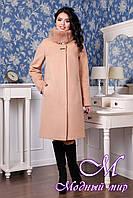 Элегантное женское зимнее пальто с мехом (р. 44-58) арт. 990 Тон 23