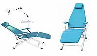 Портативное стоматологическое кресло Granum-109A (со светильником и лотком для инструментария)