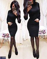 Женское платье (теплое ангоровое)