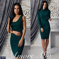 Женское платье (платье-майка + кофта)