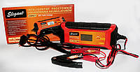Зарядное устройство Elegant 100415 4А/6-12V/ 9 режимова зарядки/ цифровой экран