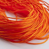 Шнур атласный оранжевый для силиконовых слингобус, грызунков, держателей, толщина 2 мм