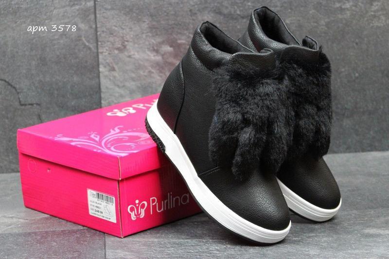 Жіночі зимові черевики Purlina чорні (3578) - Камала в Хмельницком 18417be4f47b4