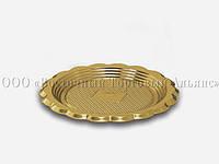 Поднос круглый - Mini Medoro - Золотой - 15 см