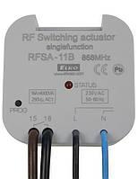 Коммутирующий элемент RFSA-11B AC 230V iNELS