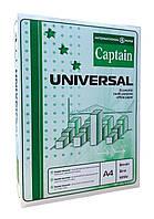Бумага пл.80  А4 CAPTAIN UNIVERSAL кл.C