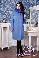 Женское кашемировое зимнее пальто с мехом (р. 44-58) арт. 990 Тон 49