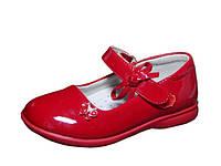 Детские красивые туфли  Clibee р 27,28,29