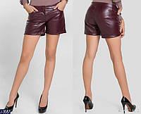 Женские шорты (эко кожа)