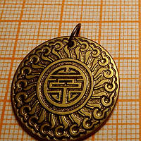 Амулет №48 Шоу ( китайский символ)