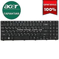 Клавиатура для ноутбука ACER 5541, 5541G, 5732, 5732Z, 5732ZG, 5734, 5734Z, 7715Z;, , Emachines E525