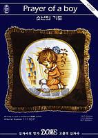Набор для вышивки крестом Подушка  Молитва мальчика