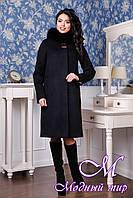Женское кашемировое зимнее пальто большого размера (р. 44-58) арт. 990 Тон 21
