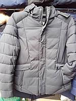 Мужская зимняя куртка серая