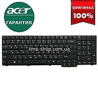 Клавиатура для ноутбука ACER 5235, 5635, 5635G, 5635Z, 7620, 7620G, 5100, 5600, 5610, 5620