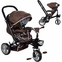Детский трехколесный велосипед Turbotrike Коричневый (M AL3645-13) с регулировкой спинки