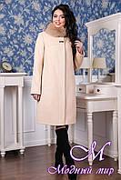 Зимнее кашемировое пальто больших размеров (р. 44-58) арт. 990 Тон 47