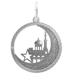 Подвеска серебряная Мечеть с звездой в полумесяце 411550