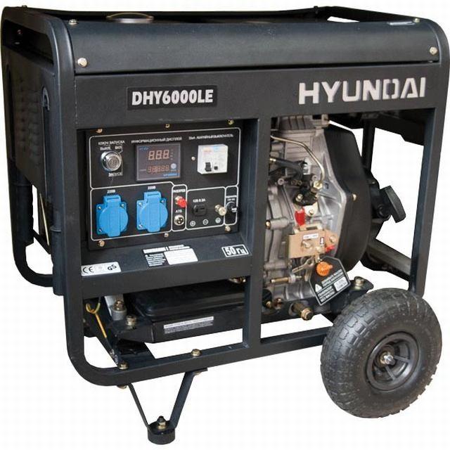 Дизельный генератор HYUNDAI Professional DHY 6000LE 5,0 (5,5) кВт