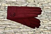 Бордовые женские перчатки