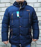 Куртка зимняя мужская Columbia супер батал р. 58, 60, 62