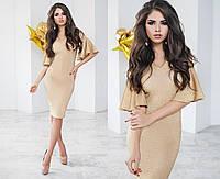 Женское платье с расклешенными рукавами (норма)