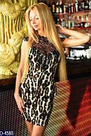 Стильное леопардовое платье мини с баской и черным кружевом. Арт-11189