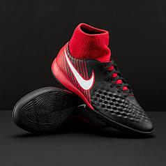 Футзалки Nike Magista Onda II DF IC 917795-061 (Оригинал)