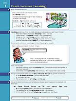 English Grammar in Use 4th Edition Intermediate with answers (с ответами), фото 3