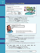 English Grammar in Use 4th Edition Intermediate with answers (з відповідями), фото 3