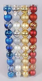 Набор пластиковых шаров (10шт) 6см, 4 вида
