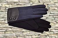 Синие женские перчатки с кожаными пуговицами