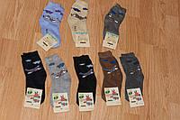 Махровые носки. Размер 21-25. Бамбук