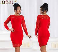 Платье Элегантное рельефное  с стразами красное