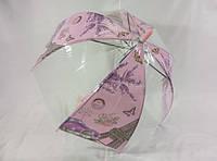 Прозрачный зонтик - колокол для девочек № 021 от Max Komfort