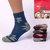 Женские носки шерсть с махрой внутри Шугуан В2780. В упаковке 12 пар