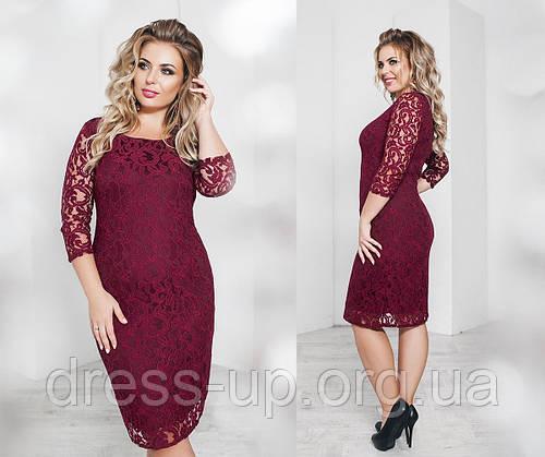 6deb559008172e0 Купить Вечернее женское платье гипюровое бордовое (6 цветов) ТК/-01099  оптом и в розницу в Одессе