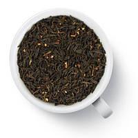 Китайский красный чай Гуй Хуа Хун Ча (Сладкий Османский)