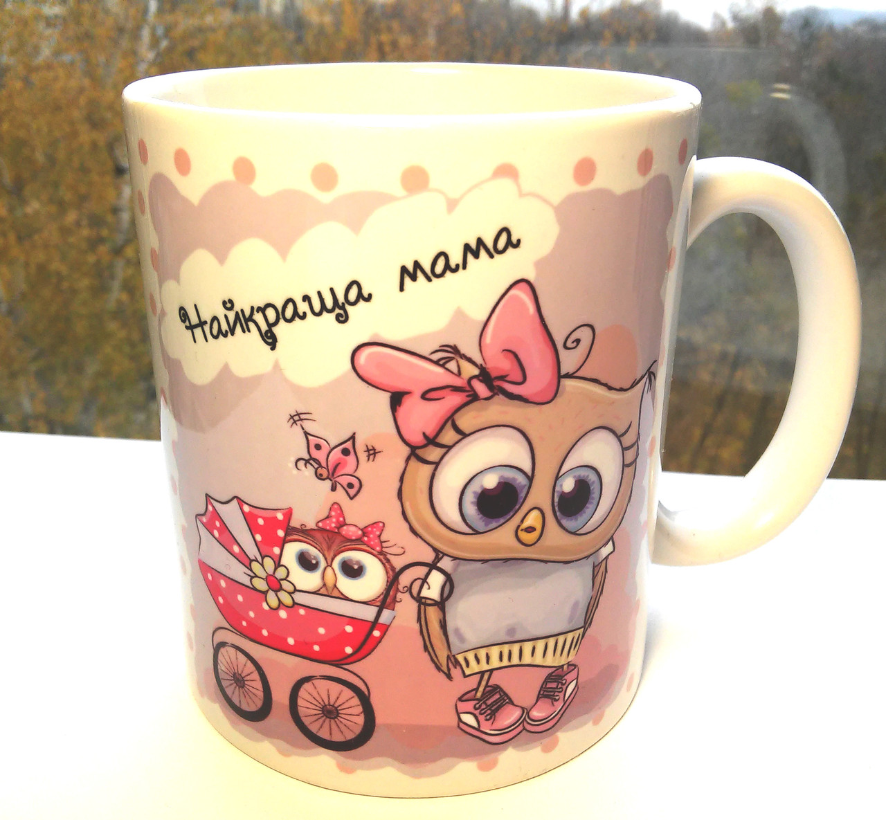 """Кружка """"Найкраща мама"""" з рожевим візком, 310 мл"""