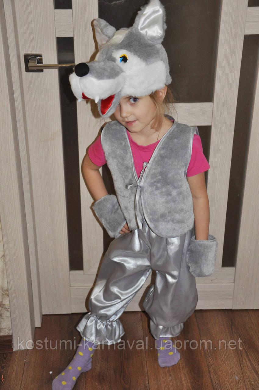 Карнавальный костюм Волк , Серый волк для мальчика