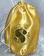 Свадебный мешочек для денег золотой