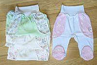 Ползунки для новорожденных интерлок (рост 56 см)