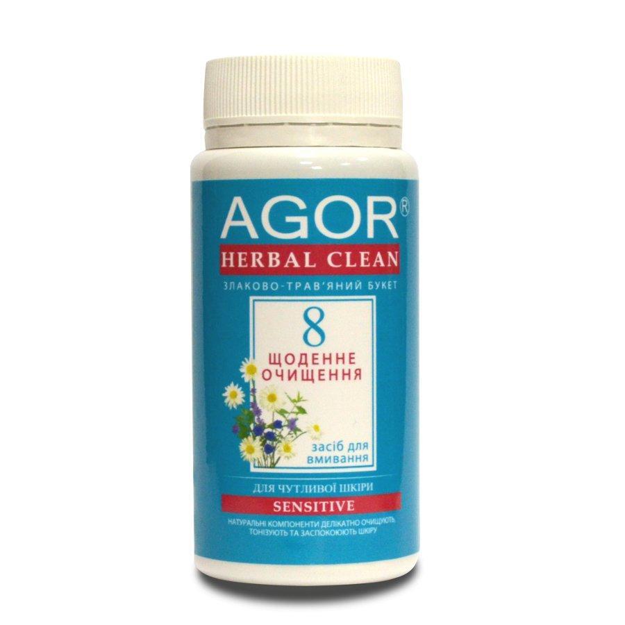 «Ежедневное очищение №8» для чувствительной кожи, Agor, 65 г