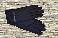 Синие женские перчатки